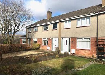 3 bed terraced house for sale in Morven Way, Kirkintilloch, Glasogw G66