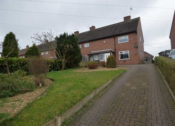 Thumbnail 2 bed town house for sale in Hall Drive, Weston Coyney, Stoke-On-Trent