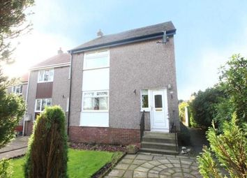 Thumbnail 2 bed end terrace house for sale in Derrywood Road, Milton Of Campsie, Glasgow, East Dunbartonshire