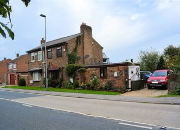 Thumbnail 2 bed cottage for sale in Thorpe Gates, Leeds Road, Thorpe Willoughby