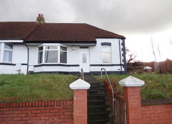 Thumbnail 2 bed bungalow to rent in Bungalows, Sunderland Road, Gateshead
