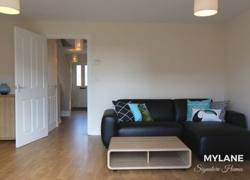 Thumbnail 3 bed property to rent in Cherry Tree Drive, Canley