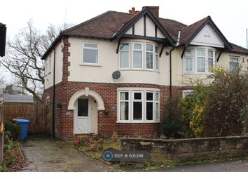 Thumbnail 3 bed semi-detached house to rent in Ash Grove, Cheadle