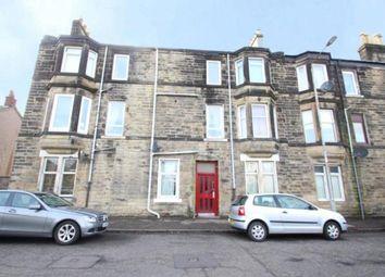 Thumbnail 1 bed flat for sale in Loch Road, Kirkintilloch, Glasgow