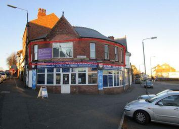 Thumbnail Retail premises to let in 41-43 Granby Street, Ilkeston