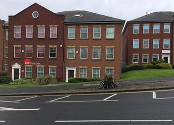 Thumbnail Office to let in Suite 1, Ground Floor, 17 Wrens Court, Sutton Coldfield