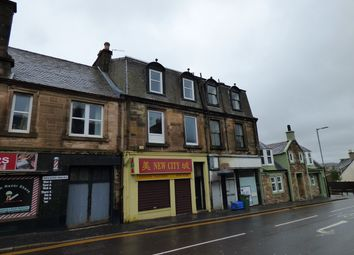Thumbnail 3 bedroom maisonette for sale in New Street, Dalry