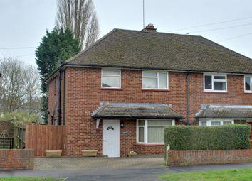 Thumbnail 3 bed semi-detached house for sale in Kingsway, Aldershot