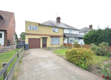 Thumbnail 3 bed semi-detached house for sale in Asher Lane, Ruddington, Nottingham