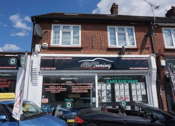 Thumbnail 2 bed flat to rent in Halfway Street, Sidcup