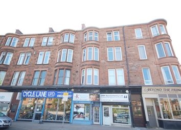 Thumbnail 1 bed flat for sale in Clarkston Road, Cathcart