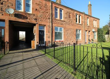 Thumbnail 3 bed flat for sale in Muiredge Terrace, Baillieston, Glasgow