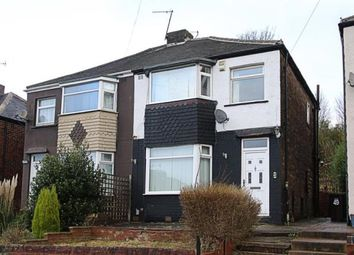 3 bed semi-detached house for sale in Skye Edge Road, Sheffield, South Yorkshire S2