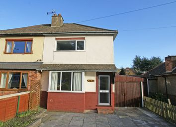 Thumbnail 3 bed property for sale in Derby Road, Wirksworth, Derbyshire