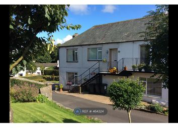 Thumbnail 2 bed flat to rent in Gilgarran Farm Cottages, Nr Workington/Cockermouth