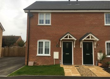 Thumbnail 2 bed end terrace house to rent in St Vincent Close, Crowland, Peterborough, Lincolnshire