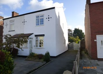 Thumbnail 2 bed semi-detached house to rent in High Park Road, Southport