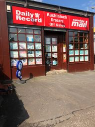 Thumbnail Retail premises for sale in Lenzie, Glasgow