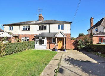 Thumbnail 4 bed semi-detached house to rent in Landscape View, Saffron Walden
