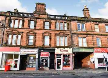 Thumbnail 2 bed flat for sale in Smith Street, Ayr
