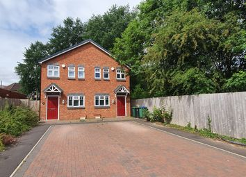 2 bed semi-detached house for sale in Ramila Close, Smethwick B66
