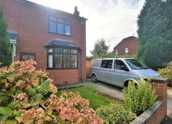 Thumbnail 3 bed semi-detached house for sale in Mill Lane, Burscough, Ormskirk