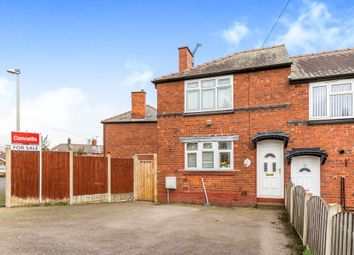 Thumbnail 2 bed end terrace house for sale in Greenwood Avenue, Rowley Regis