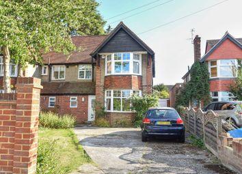 Thumbnail 4 bed semi-detached house for sale in Tilehurst Road, Reading