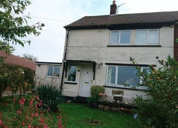 2 bed end terrace house for sale in Monson Road, Northorpe, Gainsborough DN21