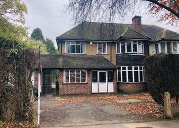 Thumbnail 5 bed detached house to rent in Vernon Walk, Tadworth