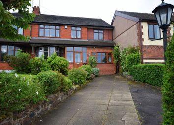 Thumbnail 4 bedroom semi-detached house for sale in Lambourne Drive, Light Oaks, Stoke-On-Trent