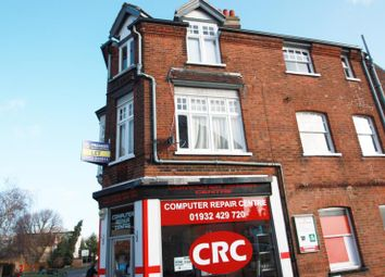 Thumbnail Studio to rent in Station Road, Addlestone