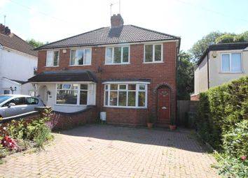 Thumbnail 3 bed property to rent in Acheson Road, Shirley, Solihull
