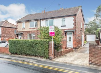 Thumbnail 3 bed semi-detached house for sale in Swanhill Lane, Pontefract