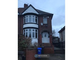 Thumbnail 3 bed semi-detached house to rent in Shirecliffe Lane, Sheffield