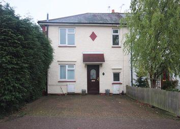 Thumbnail Property to rent in Seaton Road, Hemel Hempstead