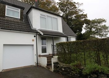 Thumbnail 3 bed semi-detached house to rent in Huntington Gardens, Whitleigh, Plymouth, Devon