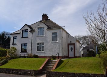 Thumbnail 2 bed semi-detached house for sale in Marchmount Drive, Dumfries