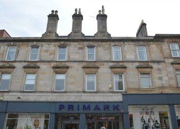 Thumbnail 1 bedroom flat for sale in Quarry Street, Hamilton
