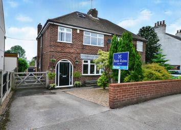 4 bed semi-detached house for sale in Broad Lane, Brinsley, Nottingham, Nottinghamshire NG16