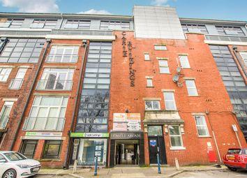 Thumbnail 1 bed flat for sale in Castle Street, Swansea