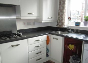 Thumbnail 3 bedroom terraced house for sale in Gibraltar Close, Stoke, Coventry