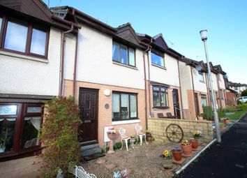 Thumbnail 2 bed terraced house for sale in Woodfield, Uddingston, Glasgow, North Lanarkshire