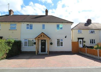 Thumbnail 4 bed semi-detached house for sale in Maes Y Parc, Chirk, Wrexham