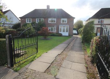 Thumbnail 3 bedroom semi-detached house for sale in Ewe Lamb Lane, Bramcote, Nottingham