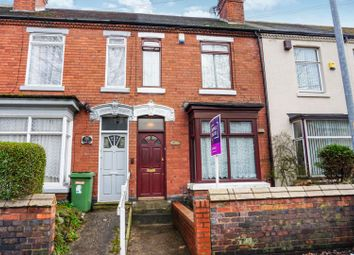 3 bed terraced house for sale in Blakenall Lane, Walsall WS3