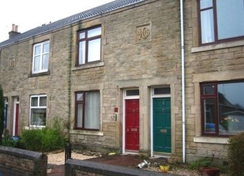 Thumbnail 2 bed terraced house to rent in Irvine Crescent, Bathgate, Bathgate