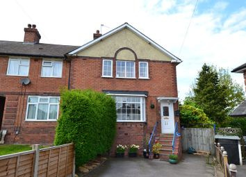 Thumbnail 3 bedroom end terrace house for sale in Rise Avenue, Rednal, Birmingham
