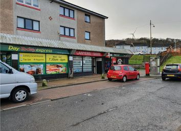 Thumbnail Commercial property to let in 377, Tormusk Road, Glasgow