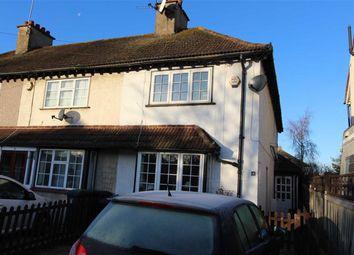 Thumbnail 3 bed end terrace house for sale in Sewardstone, Sewardstone Road, London